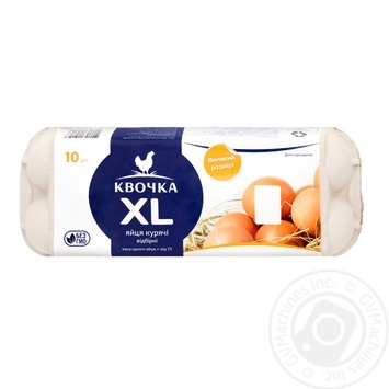 Яйца куриные Квочка XL отборные 10шт - купить, цены на Ашан - фото 1