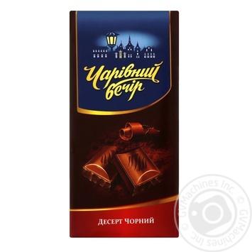 Десерт шоколадный Чарівний вечір черный 85г - купить, цены на Ашан - фото 1