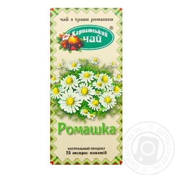 Трав'яний чай Карпатський Чай Ромашка в пакетиках 25х1г - купити, ціни на МегаМаркет - фото 1