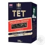 Black ceylon pekoe tea TET British Empire strong big leaf 100g England