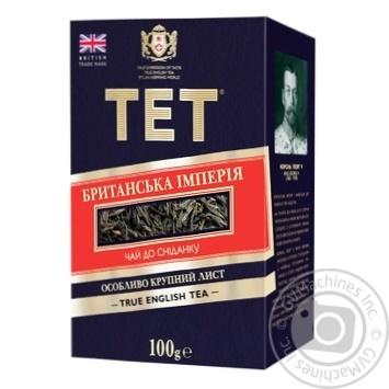 Черный чай ТЕТ Британская Империя цейлонский байховый крепкий особо крупный лист 100г Англия