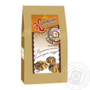 Печенье Полезная Кондитерская Топленое молоко в шоколадной глазури без сахара 130г - купить, цены на Ашан - фото 1