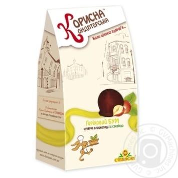 Korysna Kondyterska Gorihovyy Bum Chocolate Covered Candies - buy, prices for CityMarket - photo 1