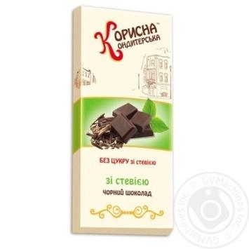 Шоколад черный Полезная кондитерская со стевией 100г - купить, цены на Novus - фото 1