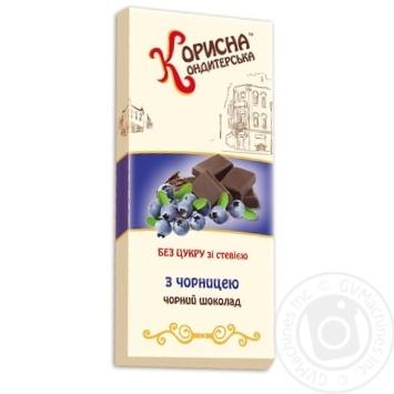 Шоколад черный Корисна кондитерська Стевиясан с черникой 100г - купить, цены на Восторг - фото 1
