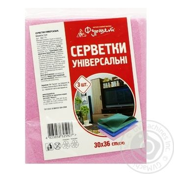 Napkins Furshet Multipurpose for cleaning 3pcs - buy, prices for Furshet - image 1