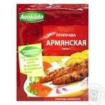 Приправа Avokado Армянская 25г