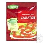 Spices Avokado for salad 30g packaged Poland