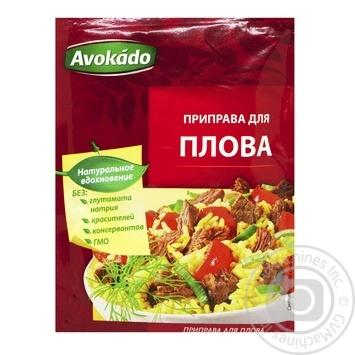 Приправа Avokado до плову 25г - купити, ціни на CітіМаркет - фото 1