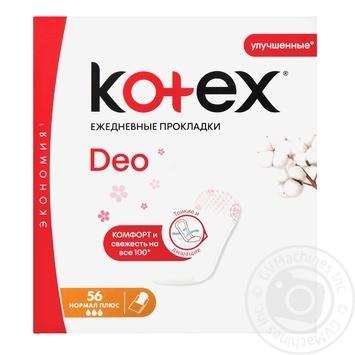 Прокладки ежедневные Kotex Deo Normal plus 56шт - купить, цены на Ашан - фото 1