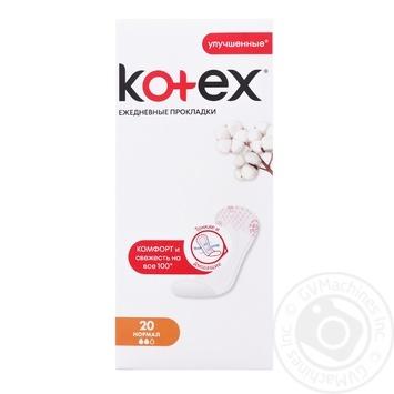Прокладки ежедневные Kotex Normal 20шт - купить, цены на Varus - фото 1
