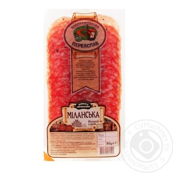 Ukrprompostach-95 Milanska Damp-Dried Cutted Sausage - buy, prices for Furshet - image 1