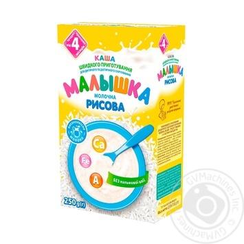 Каша молочна Малиш рисова швидкого приготування для дітей з 4 місяців 250г - купити, ціни на Novus - фото 2