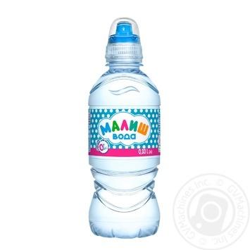 Вода Малиш дитяча питна негазована з народження спорт-лок 0.33л - купити, ціни на CітіМаркет - фото 1