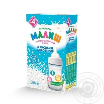 Смесь сухая на молочно-зерновой основе Малыш с рисовой мукой для детей с 4 месяцев 350г - купить, цены на СитиМаркет - фото 7
