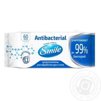 Smile Antibacterial Wet wipes with D-panthenol 60pcs - buy, prices for Novus - image 1