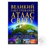 Krystal Buk Book Atlas of The World