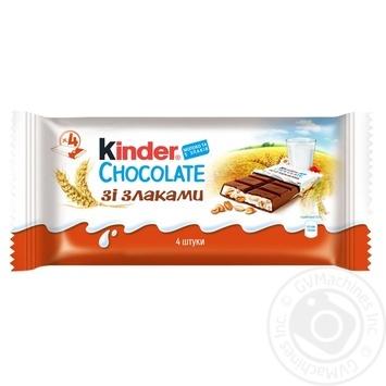 Шоколад молочный Kinder® Chocolate со злаками с молочно-злаковой начинкой 4шт 94г