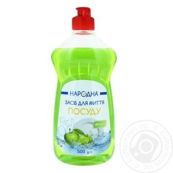 Narodna Dishwashing Liquid Apple 500g - buy, prices for Furshet - image 1