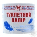 Папір туалетний Народна - купити, ціни на Фуршет - фото 1
