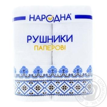 Полотенца бумажные Народна двухслойные - купить, цены на Фуршет - фото 1