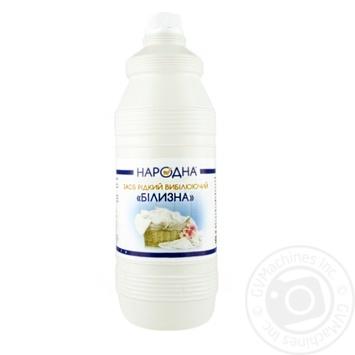Bleach Narodna for whitining 900g - buy, prices for Furshet - image 1