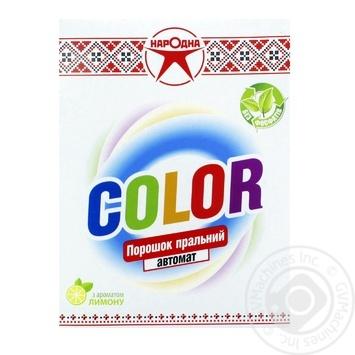 Narodna  Washing Powder Color Automatic Machine 400g - buy, prices for Furshet - image 1