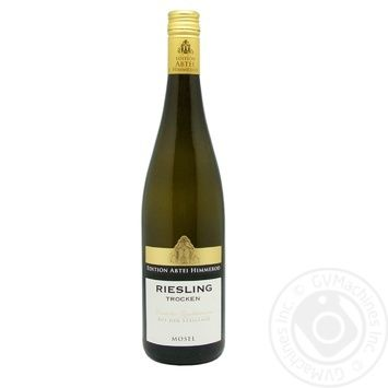 Edition Abtei Himmerod Riesling Trocken White Dry Wine 11% 0,75l - buy, prices for CityMarket - photo 1