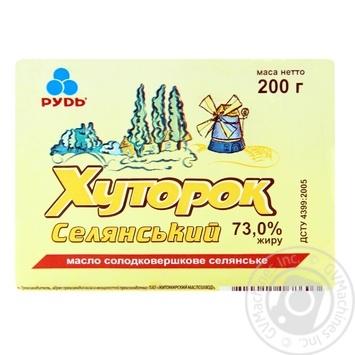 Масло Рудь Хуторок Селянский сладкосливочное 73% 200г - купить, цены на Ашан - фото 1