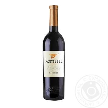 Вино Коктебель Каберне красное сухое 0.75л - купить, цены на Фуршет - фото 1