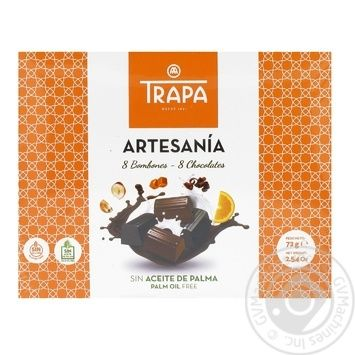 Trapa Artesania Chocolate Candy 72g