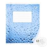 Brisk Notebook line 12 sheets