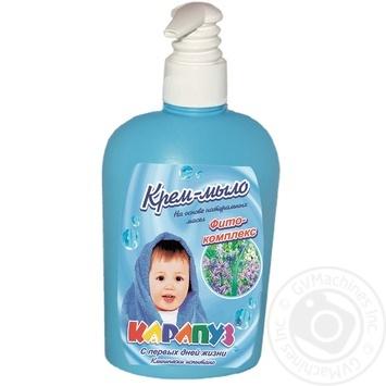 Крем-мило Карапуз дитяче фитокомплекс 400мл - купить, цены на Фуршет - фото 1