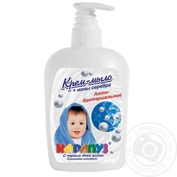 Крем-мило Карапуз дитяче антибактеріальне з сріблом 400мл - купить, цены на Ашан - фото 1