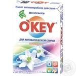 Okey Universal Washing Powder 400g