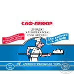 Saf-Levyur Dry Yeast for Baking and Drinks 50g