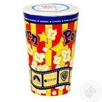 Subota Salted Popcorn 50g