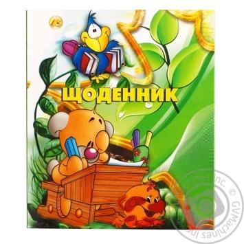Дневник Тетрада Украинский язык ламинированная обложка - купить, цены на Фуршет - фото 1