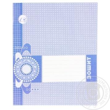 Тетрадь Тетрада Дата школьный в клетку 12 листов