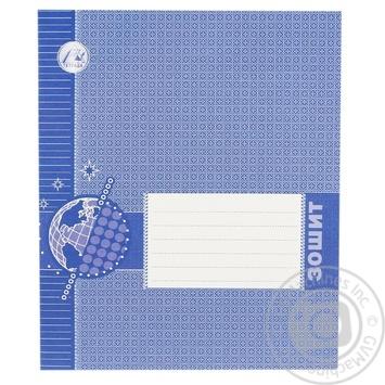 Tetrada 18 Sheets Checkered Excercise Book