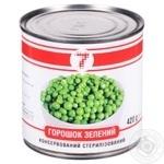 Горошек Семерка зеленый консервированный 420г