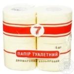 Semerka Yellow Toilet Paper 4pc