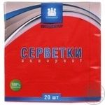 Eurogroup Red Napkins 20pc - buy, prices for Tavria V - image 1