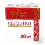 Серветки Українська Зірка паперові 40шт
