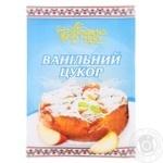 Сахар Українська Зірка ванильный 10г