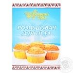 Ukrainska Zirka Baking Powder 12g