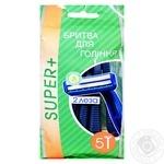 Super+ Disposable Shaving Blades for Men 5pcs