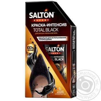 Фарба-інтенсив Salton Expert Total Black Чорна для взуття з чорної замші, нубуку та велюру 75мл - купити, ціни на МегаМаркет - фото 1