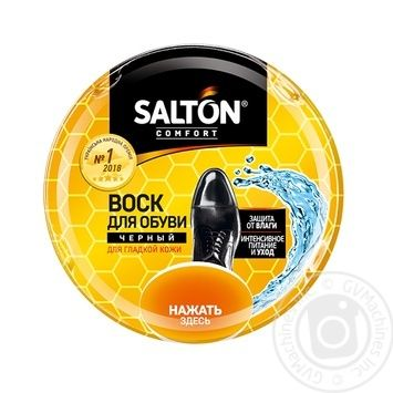 Salton Black For Smooth Leather Shoes Wax 75ml - buy, prices for Tavria V - image 1