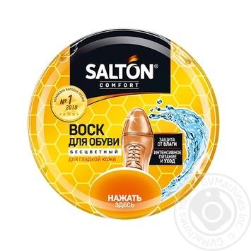 Віск для взуття із гладкої шкіри Salton безбарвний 75мл - купити, ціни на МегаМаркет - фото 1